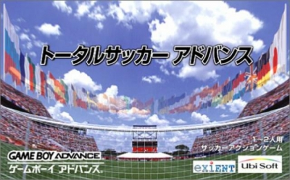 Total Soccer Advance [Japan] image