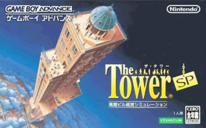 The Tower SP [Japan] image