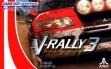 logo Emulators V-Rally 3 [Japan]