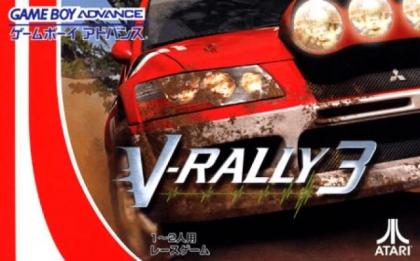V-Rally 3 [Japan] image
