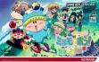 logo Emulators Wagamama Fairy Mirumo de Pon! : Taisen Mahoudama [Japan]