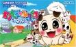 Логотип Emulators Wanko Mix Chiwanko World [Japan]