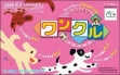 logo Emulators Wanko de Kururin! Wancle [Japan]