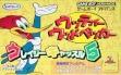 logo Emuladores Woody Woodpecker in Crazy Castle 5 [USA]