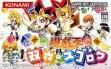 logo Emulators Yu-Gi-Oh! : Sugoroku no Sugoroku [Japan]