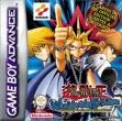 Логотип Emulators Yu-Gi-Oh! Worldwide Edition: Stairway to the Destined Duel [Europe]