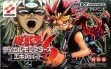 logo Emulators Yu-Gi-Oh! Duel Monsters 6 Expert 2 [Japan]