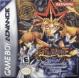 logo Emulators Yu-Gi-Oh! Duel Monsters Expert 2006 [Japan]