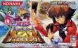 logo Emulators Yu-Gi-Oh! Duel Monsters GX : Mezase Duel King! [Japan]