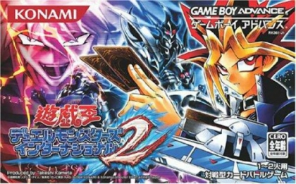 Yu-Gi-Oh! Duel Monsters International 2 [Japan] image