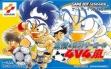 Логотип Emulators Yuujou no Victory Goal 4v4 Arashi : Get the Goal!! [Japan]