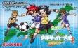 logo Emulators Zen-Nihon Shounen Soccer Taikai 2 : Mezase Nihon-ichi! [Japan]