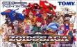 logo Emulators Zoids Saga [Japan]