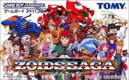 Zoids Saga [Japan] image