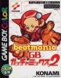 Logo Emulateurs Beatmania GB : Gotcha Mix 2 [Japan]