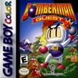 logo Emulators Bomberman Quest [Japan]