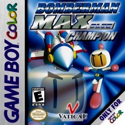 Bomberman Max : Blue Champion [USA] image