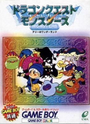 Dragon Quest Monsters : Terry no Wonderland [Japan] image
