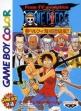 logo Emulators From TV Animation One Piece : Yume no Luffy Kaizokudan Tanjou! [Japan]