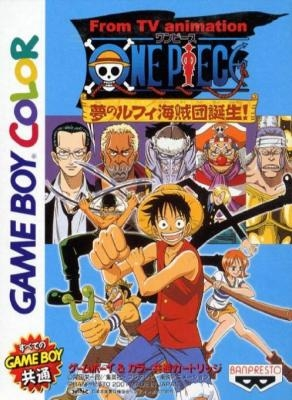 From TV Animation One Piece : Yume no Luffy Kaizokudan Tanjou! [Japan] image