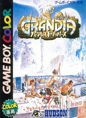 Grandia : Parallel Trippers [Japan] image