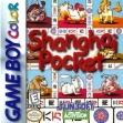 Logo Emulateurs Shanghai Pocket [USA]
