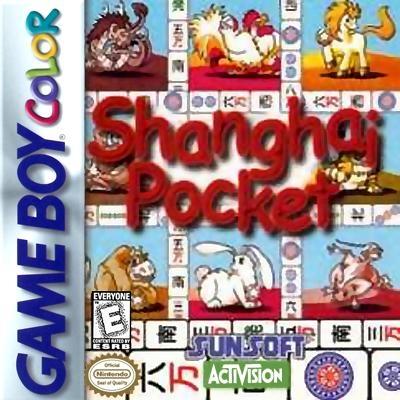 Shanghai Pocket [USA] image