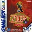 logo Emulators Zelda no Densetsu - Fushigi no Kinomi - Daichi no Shou [Japan]