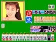 logo Emulators MAHJONG WAKUWAKU CATCHER [JAPAN]