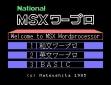 logo Emuladores FS-4000 [JAPAN]