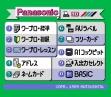 logo Emulators FS-A1WSX [JAPAN]