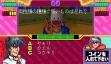 logo Emulators QUIZ GEKIRETSU SCRAMBLE [JAPAN]