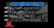 Logo Emulateurs SOREIKE KOKOLOGY VOL. 2 - KOKORO NO TANTEIKYOKU