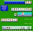 Логотип Emulators MAKAIJAN [BET] [JAPAN]