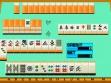 Логотип Emulators MEDAL MAHJONG CIRCUIT NO MEHYOU [BET] [JAPAN]