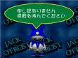 Логотип Emulators PRINT CLUB KOME KOME CLUB