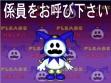 Логотип Emulators prc297wia