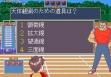 logo Emulators QUIZ JINSEI GEKIJOH [JAPAN]