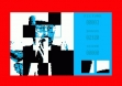 logo Emulators JIGSAW (CLONE)