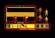 logo Emulators SHADE OF SWORDS: INQUISITOR (CLONE)