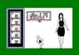 logo Emulators STRIP POKER ANIMADO