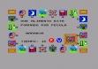 Логотип Emulators SUPER SAPIENS (CLONE)
