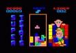 logo Emulators SUPER TETRIS (CLONE)