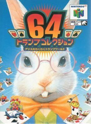 64 Trump Collection : Alice no Wakuwaku Trump World [Japan] image