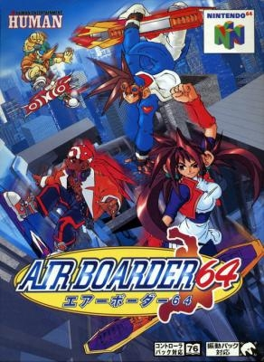 Air Boarder 64 [Japan] image