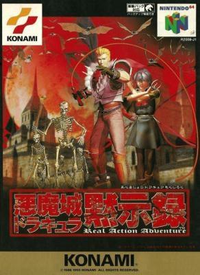 Akumajou Dracula Mokushiroku : Real Action Adventure [Japan] image