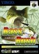 Логотип Emulators Bass Rush : ECOGEAR PowerWorm Championship [Japan]