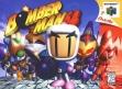 logo Emulators Bomberman 64 [USA]