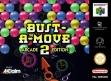Логотип Emulators Bust-A-Move 2: Arcade Edition [Europe]