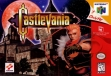 Логотип Emulators Castlevania [USA]
